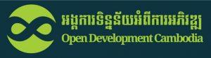 open-development-cambodia