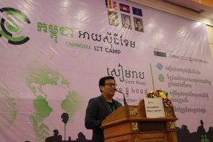 CICTCamp Opening Speech