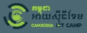 cambodia-ict-camp-logo